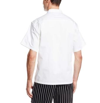 Bodyguard - CI21809SS M - White Chef Jacket, Short Sleeve