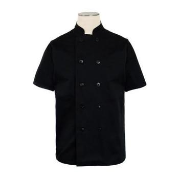 Bodyguard - CI22139SS 2XL - Black Chef Coat, Short Sleeve
