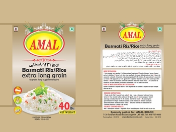 Amal XXL (Extra Long) Basmati Rice, Family Pack, 40Lb