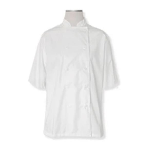 Bodyguard - CI21809SS S - White Chef Jacket, Short Sleeve
