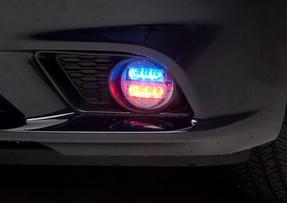 Charger Fog Light Mounting Bezel for 2011-2014