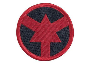 """ASP  Color Patches (Iron-On), Red Arrow (2.25""""), 59104"""