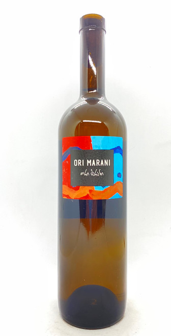Ori Marani Mariam
