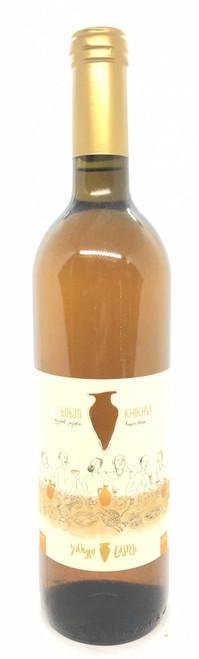 Marani Casreli, Khikhvi Qvevri Wine