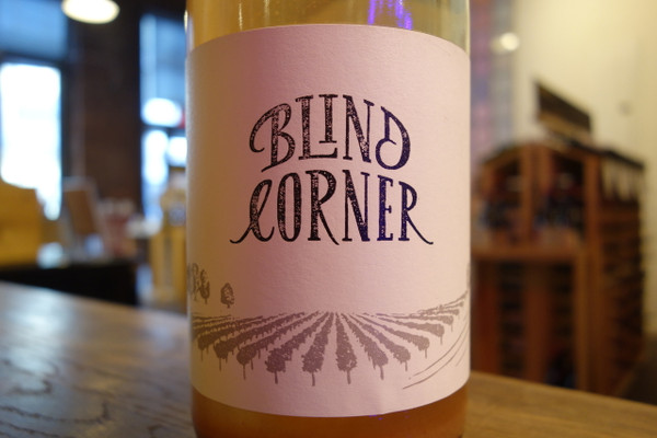Blind Corner Pet nat (2017)
