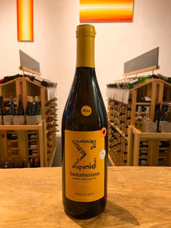 Sant'Or Wines, Santameriana Orange