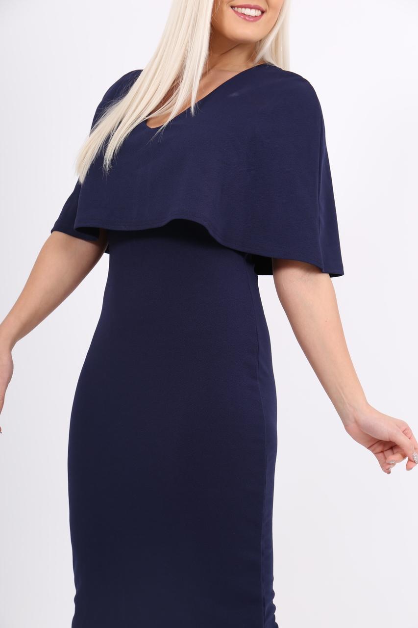 Navy Fiona Bodycon Dress
