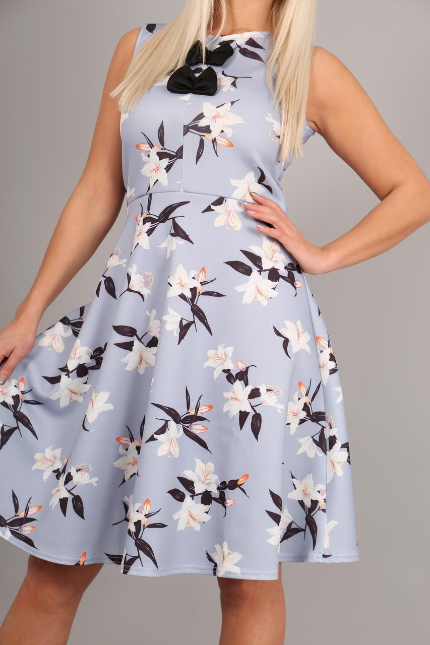 Melissa Grey Floral Skater Dress
