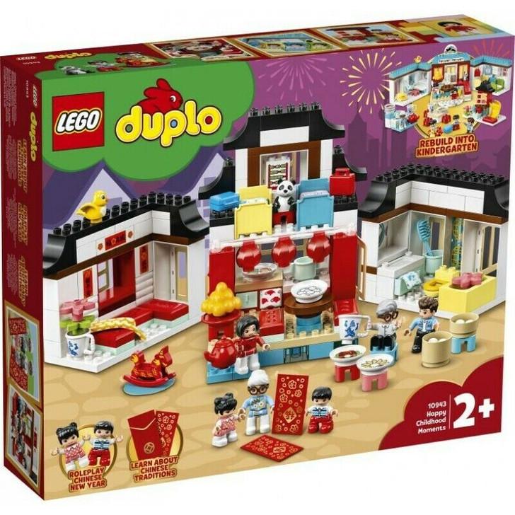 LEGO DUPLO  Happy Childhood Moments 10943