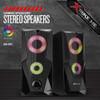 Xtrike SK-501 Wired Speaker