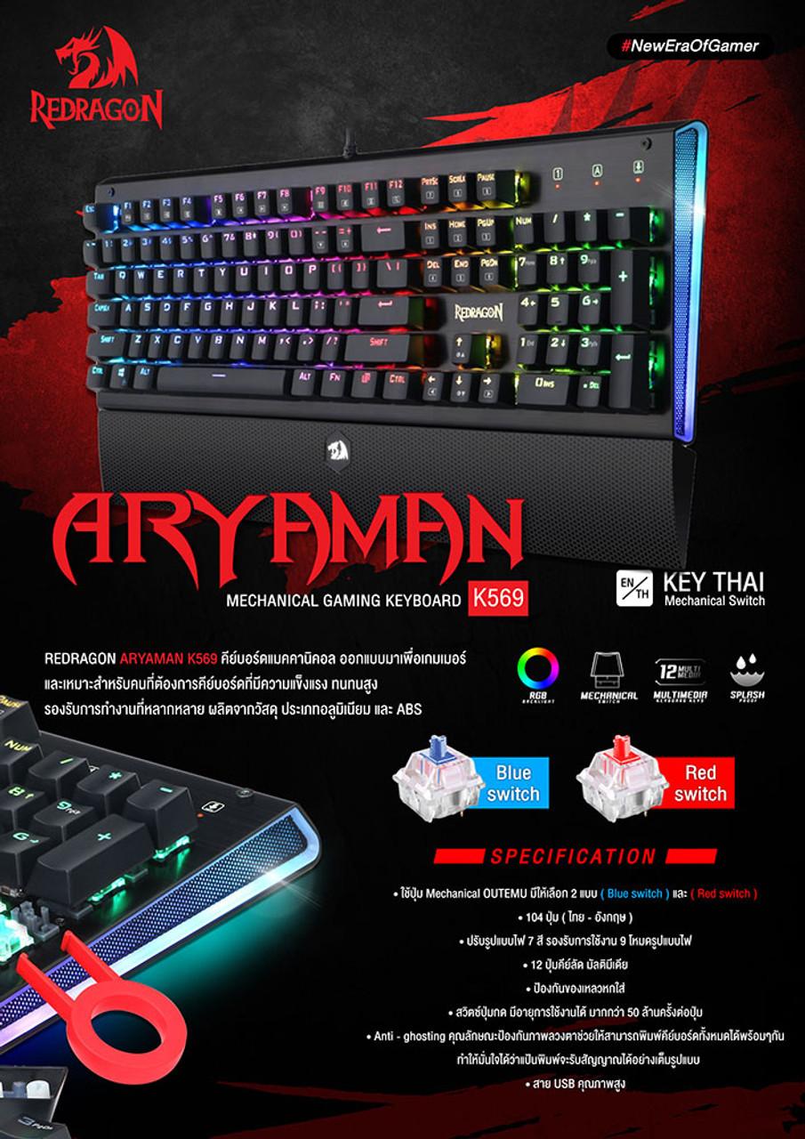 REDRAGON K569 ARYAMAN RGB Mechanical Gaming Keyboard Wired
