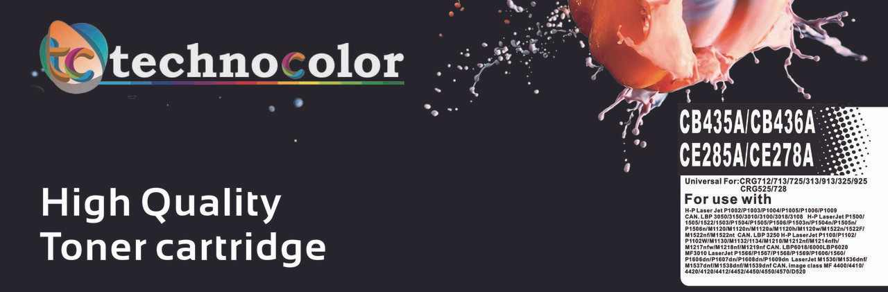 TechnoColor 85A Black HP Compatible LaserJet Toner Cartridge (CE285A)
