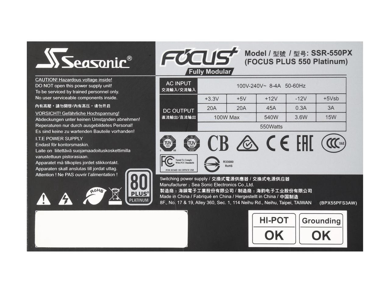 Gaming Power Supply Seasonic FOCUS PLUS PLATINUM 850 W | 750 W | 650 W | 550 W