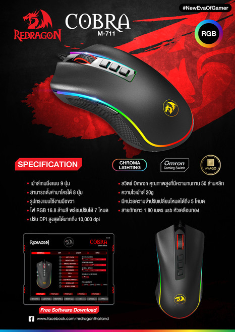 Redragon COBRA M711 for Battlegrounds Gaming Mouse with 16.8 Million RGB Color Backlit, 5000 DPI, 9 Buttons