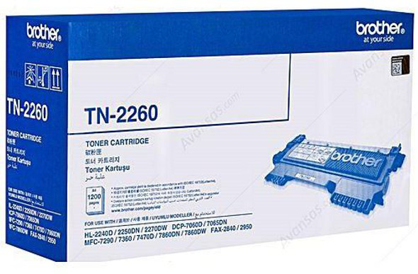 Brother Tn-2260 Toner Cartridge - 1200 Pages
