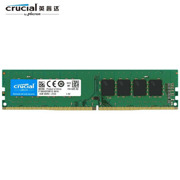 Crucial RAM For Desktop 8GB - 2666Mhz