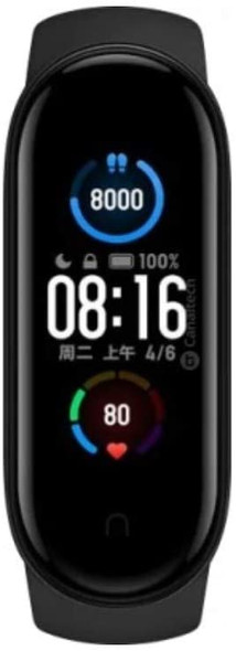 Xiaomi Mi Smart Band 5 (Black)