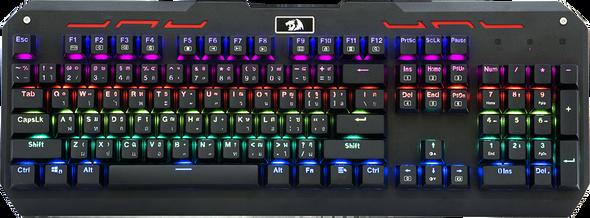 Redragon VARUNA RGB K559 Mechanical Gaming Keyboard with Blue Switches