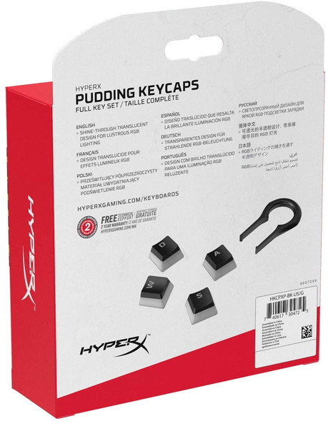 KINGSTON HYPERX PUDDING KEYCAPS SHOT PBT US | HKCPXP-BK-US/G