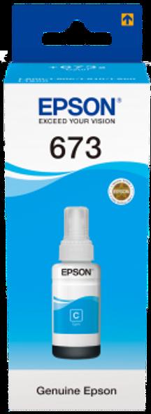 Epson Cyan Ink bottle 70ml | C13T67324A