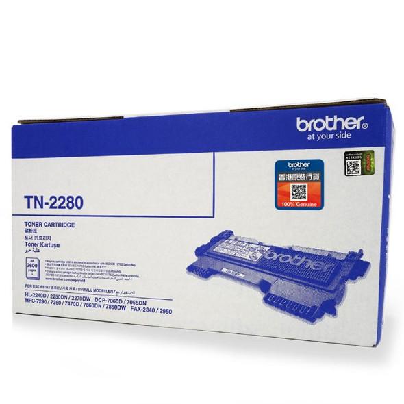 Brother Toner Cartridge | TN-2280