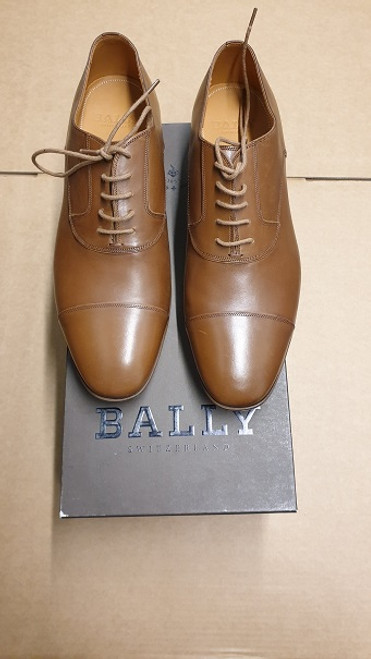 Bally Shoes - Ex Display - Brown Lace Up Leather