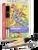 Creating Better Days: Fruit Rocks Nano-CBD Cartridge (200mg)