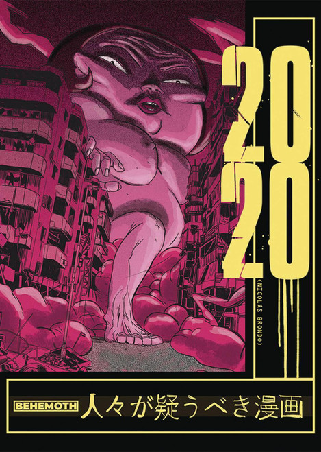 2020 One Shot (mr) Behemoth Comics Comic Book