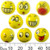 14mm Round Yellow Emotion Ceramic Bead Strands