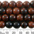 Mahogany Obsidian 10mm Round Beads