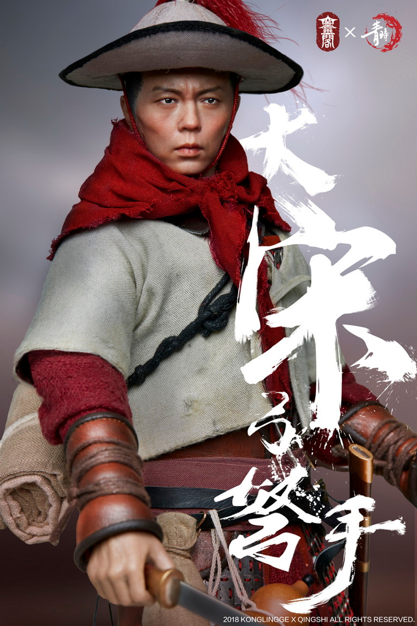 """KLG KQ001 1//6 Scale The Song Dynasty Archer Head Sculpt for 12/"""" Figure"""
