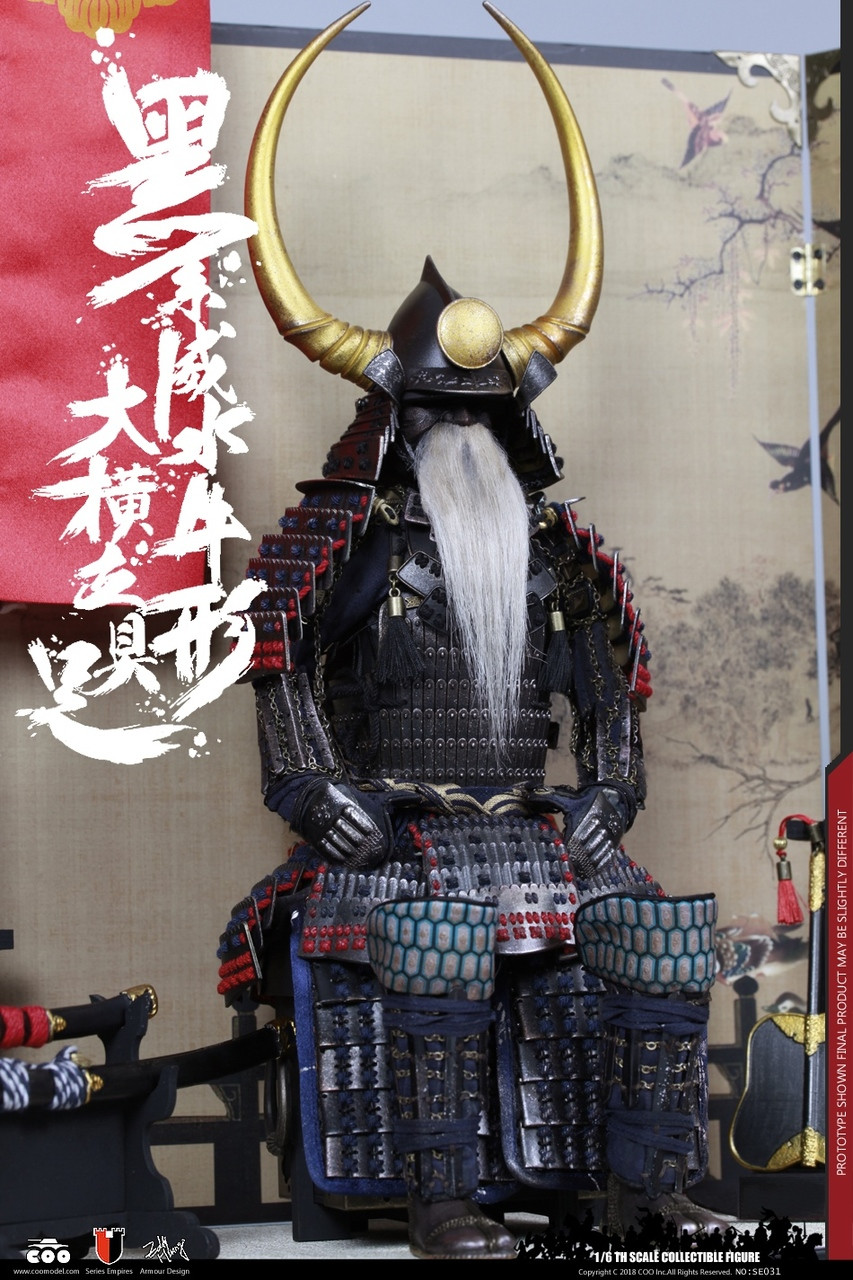 Helmet for COOMODEL SE031 Empires Black Buffalo Armor 1//6 Scale Action Figure