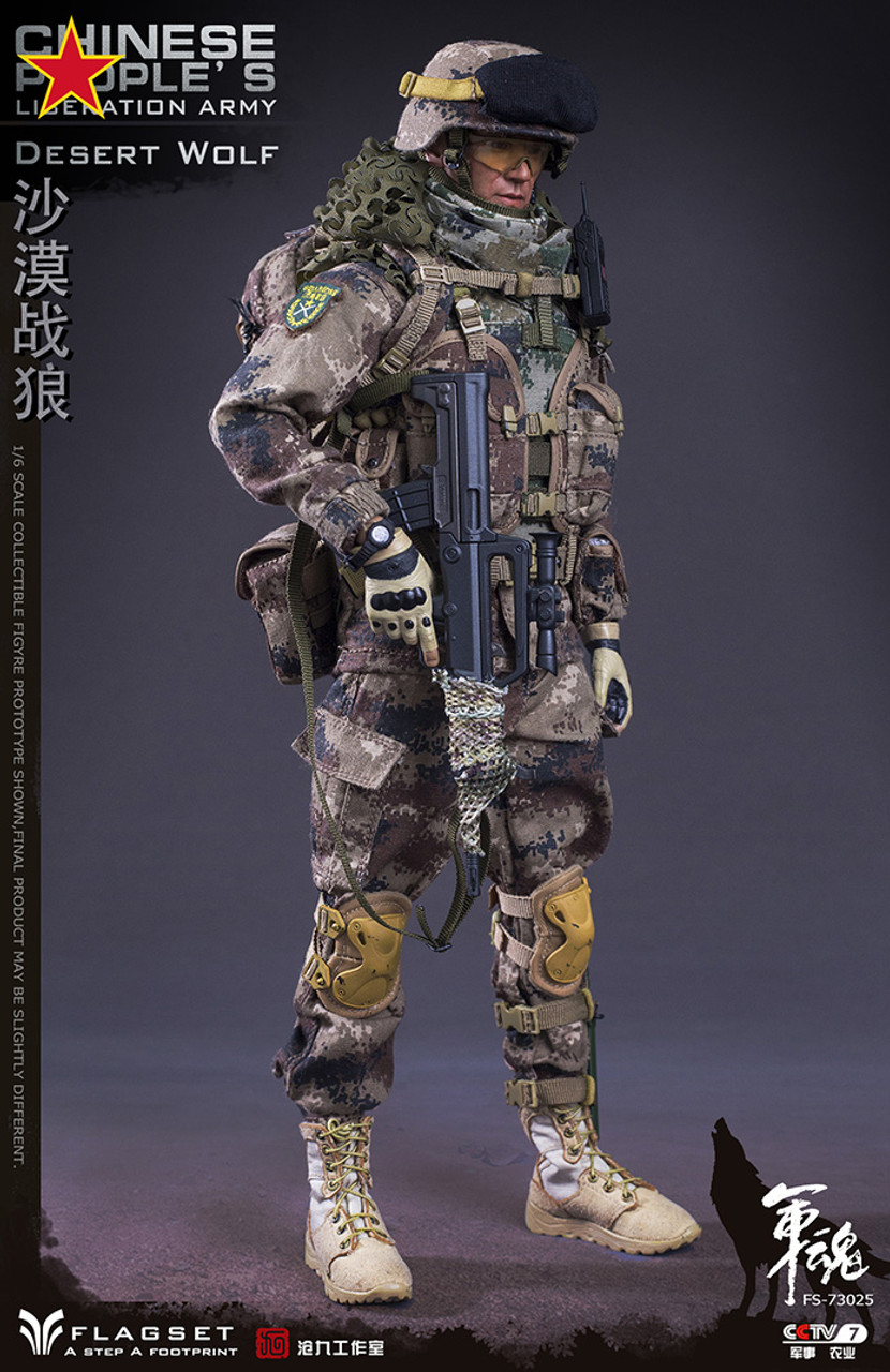 Goggles for FLAGSET FS73025 Chinese PLA Desert War Wolf 1//6 Scale Action Figure