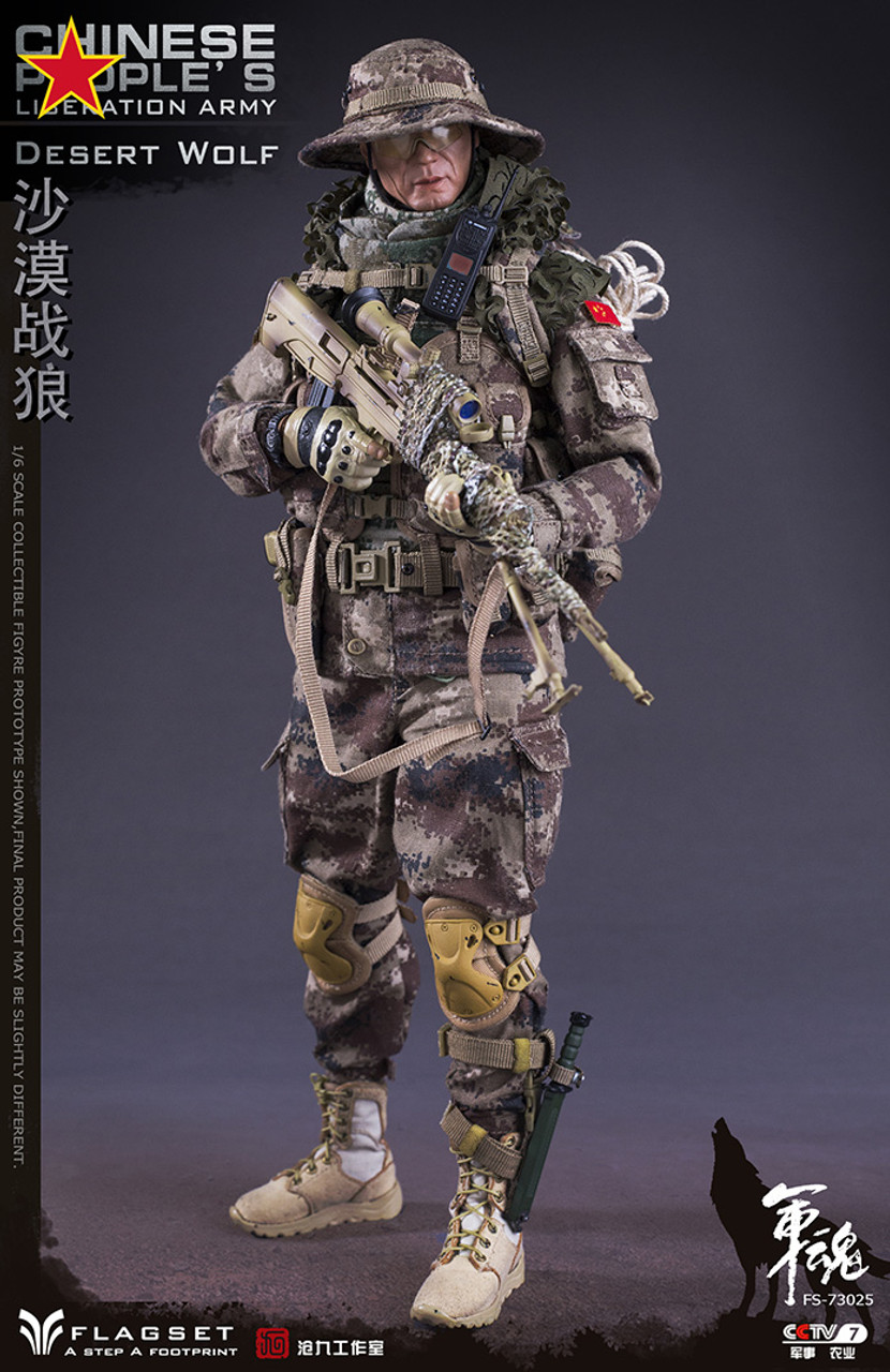 Camo Helmet Desert Wolf PLA 1//6 Scale Flagset Action Figures