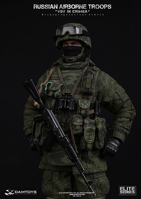 """[DAM-78019] DAM TOYS Russian Airborne Troops """"VDV"""" in Crimea Action Figure Boxed Set"""