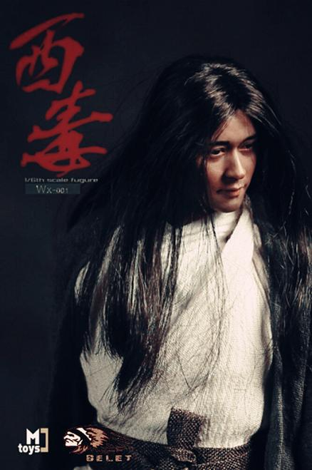 """[BLT-WX001H] BELET 1:6 Martial Arts Series """"West Poison Head"""""""