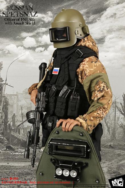 [MC-M051] MC Toys Russian Spetsnaz-Officer of FSB Alfa with Assault Shield