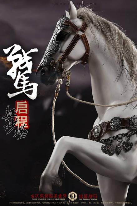 [OS-1519] O-Soul Toys O-Soul Models 1:6 Three Kingdoms Series Battle White Horse
