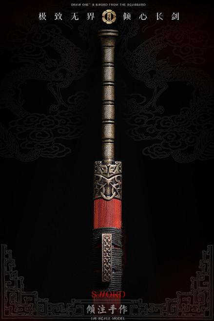 [OS-1602B] O-Soul Sword with Sliver Grip