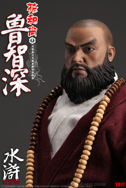 [OS-1703] O-Soul Toys Lu Zhishen Lu Da in Water Margin 1:6 Boxed Figure