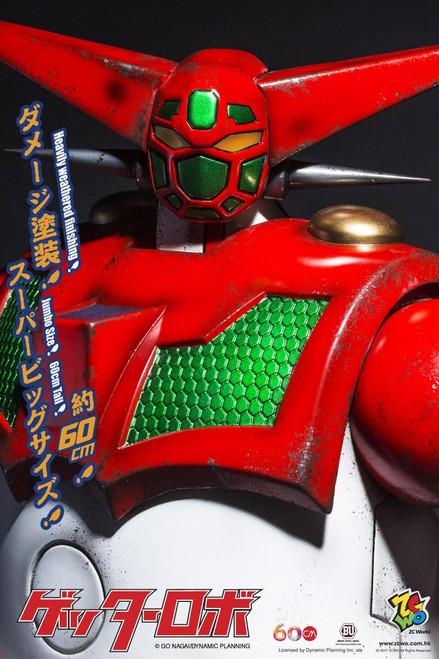 "[ZC-249] ZCWO Getter Robot Size 60cm 24"" Inch"
