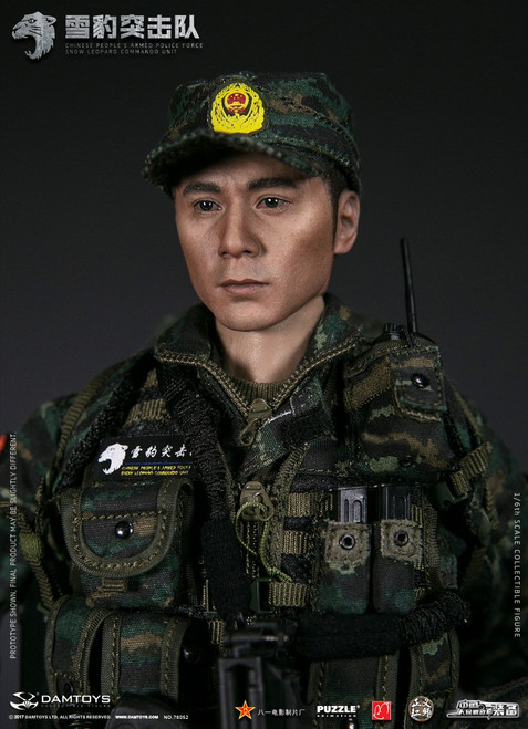[DAM-78052] 1/6 DAM Toys Chinese Armed Police Force Snow Leopard Commando Unit Team Member
