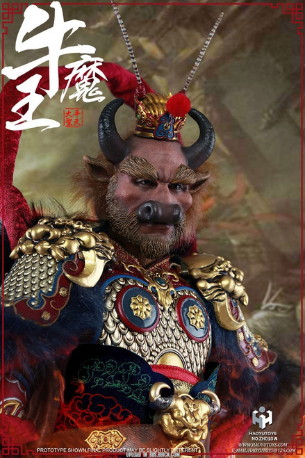 [HY-ZH010A] HY Toys 1:6 Bull Demon King Boxed Figure