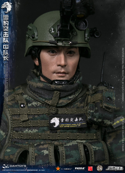 [DAM-78053] 1/6 DAM Toys Chinese Armed Police Force Snow Leopard Commando Unit Team Leader