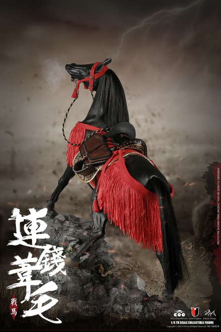 [CM-SE024] COO Model 1/6 Rennsennasige The Steed Horse
