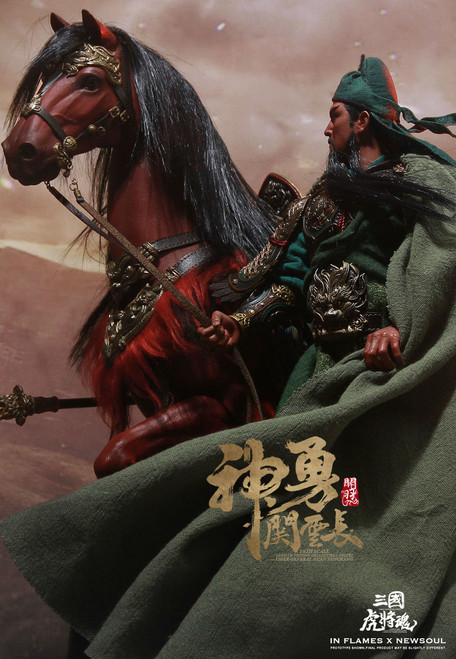 [IFT-032] Inflames Toys X Newsoul Toys 1:6 Soul Of Tiger Generals -Guan Yunchang & The Chitu Horse