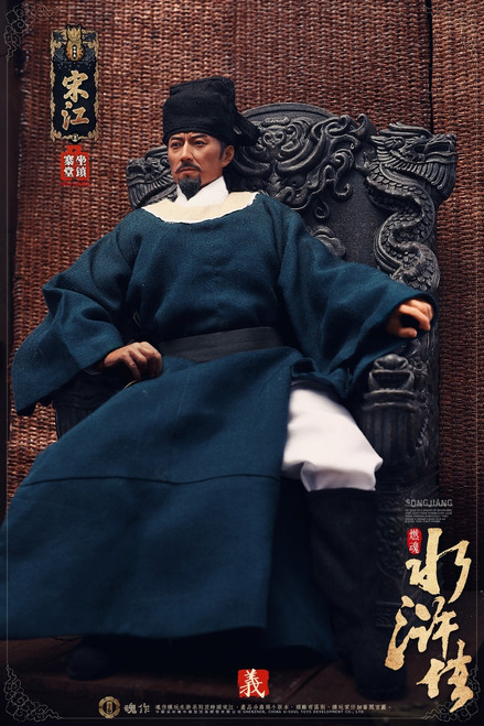 [OS-1802] O-Soul Toys 1/6 Water Margin Song Jiang Deluxe Version