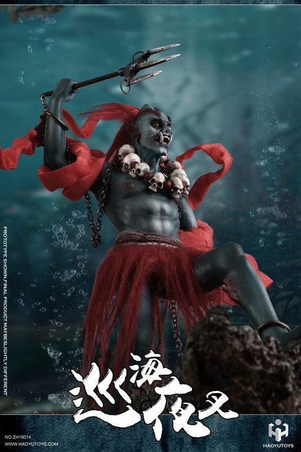 [HY-ZH18014] HY Toys 1:6 Yaksha Base in Chinese Myth Series