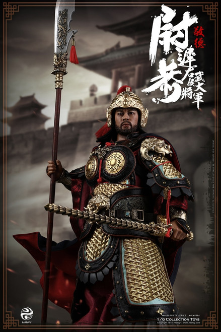 [303T-MP004] The Military Marquis Yuchi Gong A.K.A Jingde by 303 Toys
