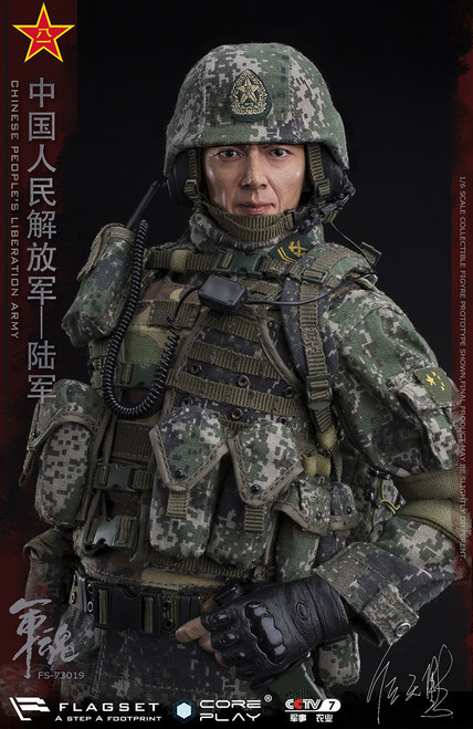 [FS-73019] 1/6 Scale The Chinese People's Liberation Army Machine Gunner by FLAGSET